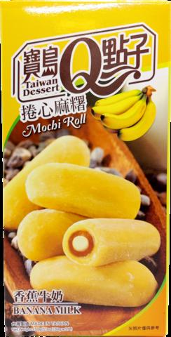Banana Milk Mochi Roll