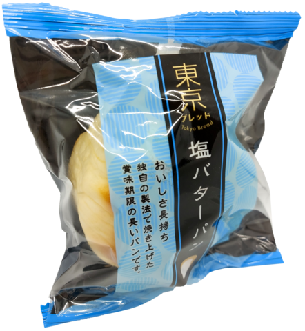 Tokyo Bread - Makea voi (Shio Bataa Pan)