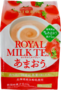 Royal Milk Tea Mansikka