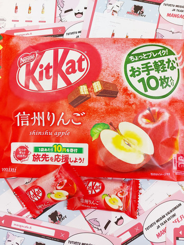 Kitkat Shinshu Apple Limited Edition