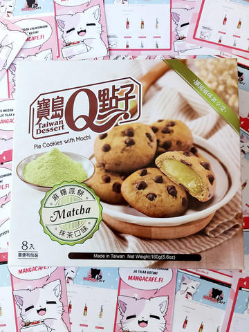 Pie Cookies Mochilla - Matcha