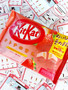 Kitkat Strawberry  Limited Edition