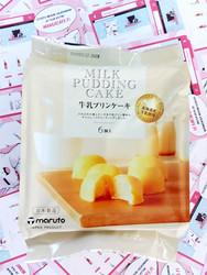 Milk Pudding Cake - Valkosuklaakuorruteiset leivonnaiset