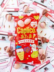 Caplico Atama - Haato no katachi kuivajäätelömakeinen