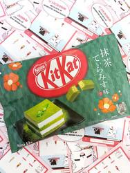 Kitkat Matcha Tiramisu Limited Edition