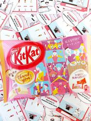 Kitkat Cafe Latte Edition