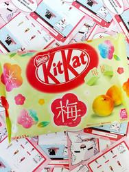 Kitkat Ume Edition