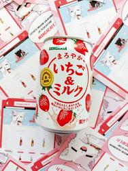 Sangaria Ichigo & Miruku - Mansikkamaito