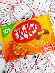 Kitkat Chocolate Orange Limited Edition