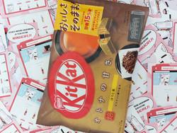 Kitkat Hōjicha - Paahdettu vihreätee Limited Edition