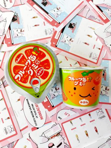 Mikan Gumi - Pehmeät appelsiinimakeiset