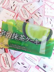 Sakura Seika Ujimatcha Cake