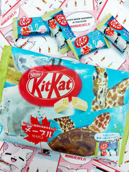 Kitkat Maple Limited Edition