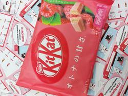 Kitkat Vadelma Limited Edition