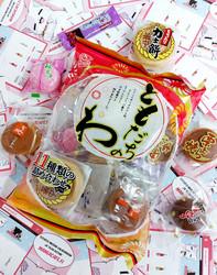 Tomodachi no Wa - Wagashi Mix