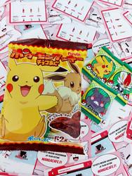 Pokémon Suklaakeksit