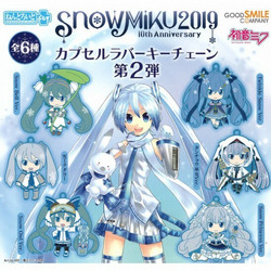 Hatsune Miku: Snow Miku Nendoroid Plus - Avaimenperä