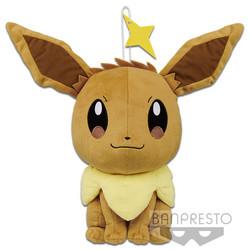 Pokemon: Eevee Jumbo Plush
