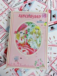 Rose of Versailles Karuta-peli