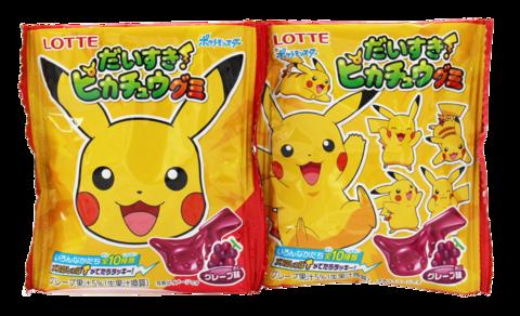 Pokemon Daisuki Pikachu Viinirypäle viinikumi