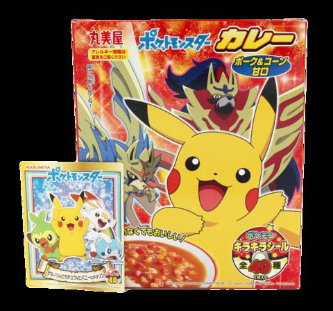 Pokemon Instant Curry Possu & Maissi