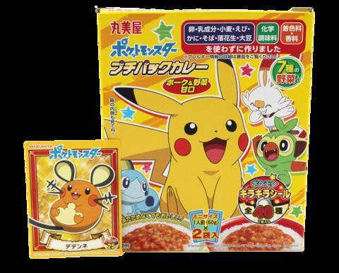 Pokemon Instant Curry Possu & Vihannekset