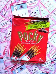 Jättipakkaus Pocky Suklaata