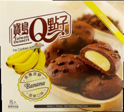 Pie Cookies Mochilla - Banaanisuklaa
