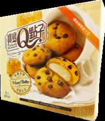 Pie Cookies Mochilla - Honey Butter