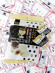 Bubble Milk Tea Mochi