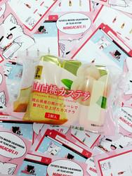 Okayama White Peach Castellakakku