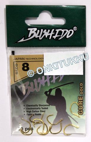 Bushido BR-1400, #8