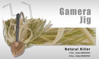 Gamera Jig 14g, 4/0 Natural Killer