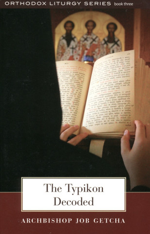 The Typikon Decoded