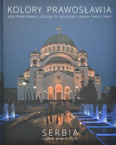Serbia - Colours of Orthodoxy