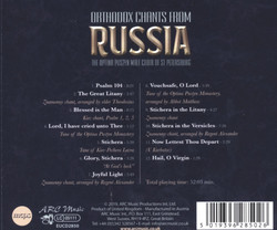 ORTHODOX CHANTS FROM RUSSIA- CD