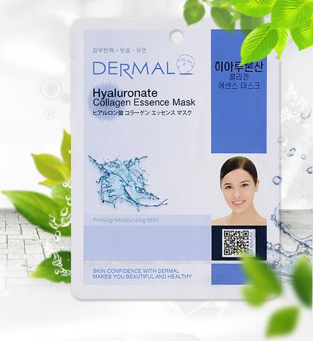 Collagen mask - Hyaluronate