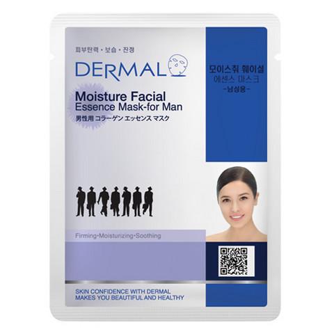 Collagen mask - For Men