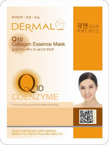 Q10 Collagen mask