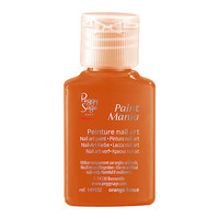 Nail art paint Paint Mania orange fonc' 25ml
