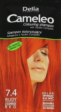 KUPARIN PUNAINEN sävyttävä (7.4) shampoo 40ml
