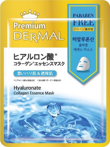 Premium Collagen mask - Hyaluronate