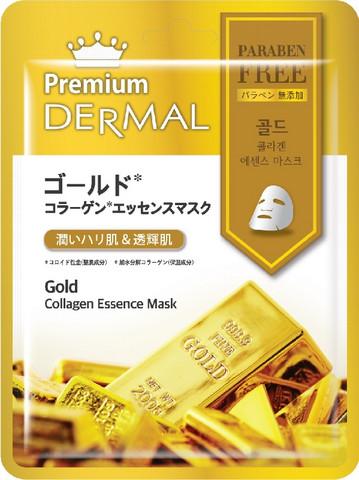 Premium Collagen mask - Gold