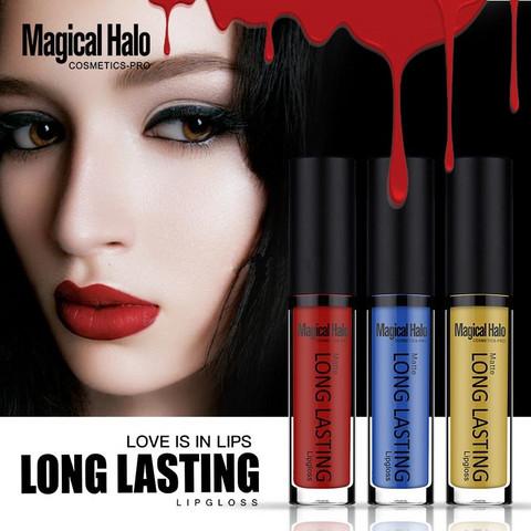 Magical Halo lipgloss