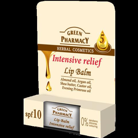 Green Pharmacy Tehokkaasti hoitava huulivoide SPF10
