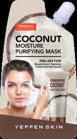 Dermal Yeppen skin Coconut Peel-off