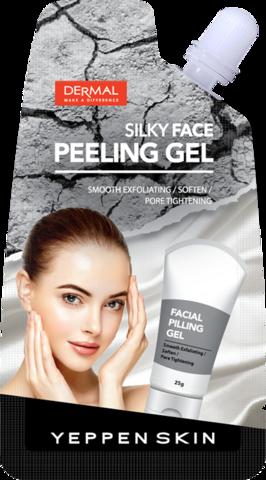 Dermal Yeppen Skin Silky Face Peeling Gel