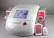 Dermacure II Lipolaser - hoitolalaite vartalon muokkaukseen, kiinteytykseen ja selluliitin poistoon