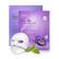 Hydro Gel Mask - SYN®-AKE