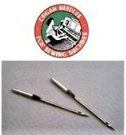 Saumurineula lyhyt koko 80/12, 10 kpl, teräväkärkinen, DCx1F